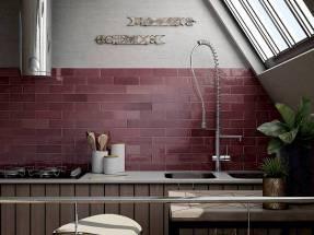 artisan-tile-2.-desktop_largecentura
